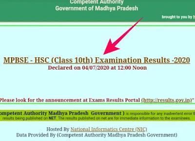 MPBSE - HSE (Class 10th) Examination Result 2020 पर क्लिक करना है.