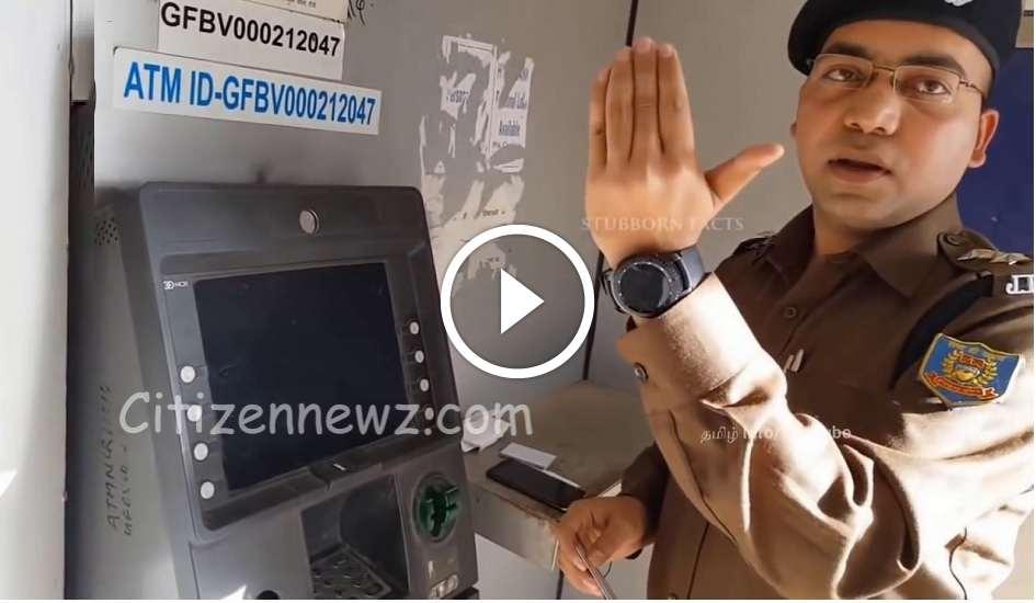 இதுவரை ATM அறை பற்றி சொல்லப்படாத ரகசியங்கள்! தெரிஞ்சா ஷாக் ஆய்டுவீங்க
