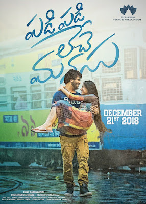 Padi Padi Leche Manasu (2018) Dual Audio [Hindi – Telugu] 720p | 480p UNCUT HDRip ESub x264 1.2Gb | 500Mb