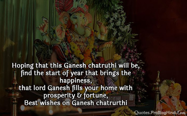quotes for ganesh chaturthi