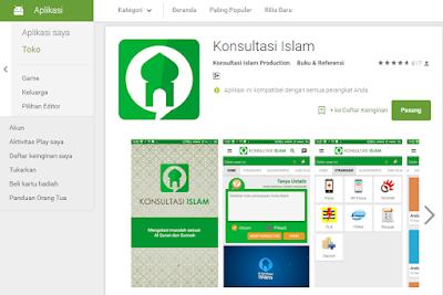 """download aplikasi """"konsultasi islam"""""""