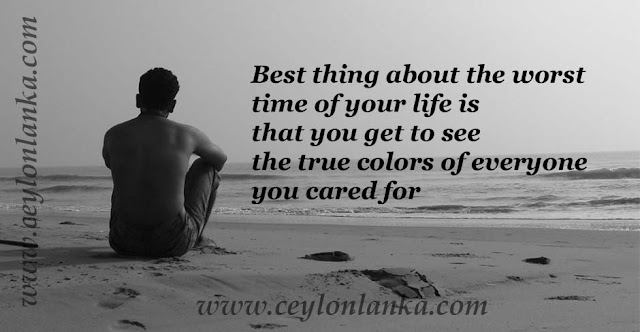 Best thing about the worst time of life