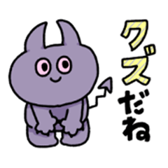 Devil of akuma