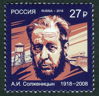Russia 2018 Aleksandr Solzhenitsyn