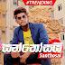 Santhosai Song Lyrics - සන්තෝසයි ගීතයේ පද පෙළ