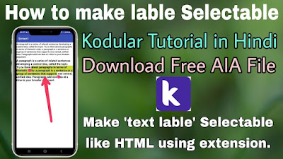 How to make selectable label in kodular