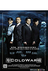 Cold War (2012) BRRip 720p Subtitulos Latino / Chino AC3 5.1