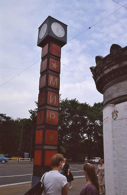 """1987 год. Рига. Часы """"Мир/Труд"""" на перекрестке улицы Ленина и бульвара Падомью"""