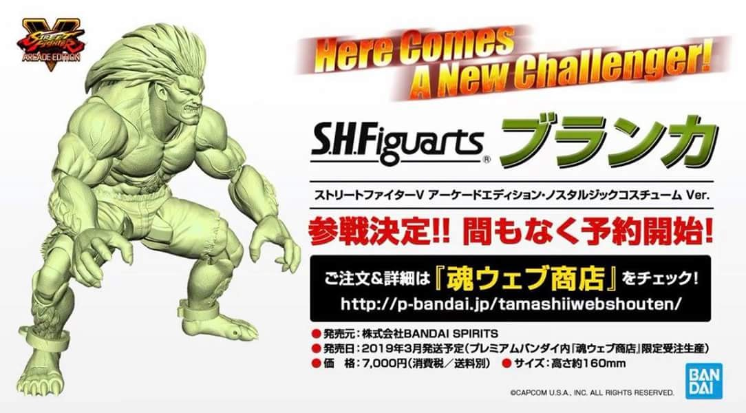 "S.H.Figuarts Blanka de ""Street Fighter V"" - Tamashii Nations"