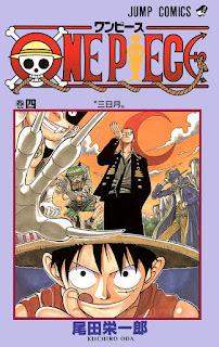 ワンピース コミックス 第4巻 表紙 | 尾田栄一郎(Oda Eiichiro) | ONE PIECE Volumes