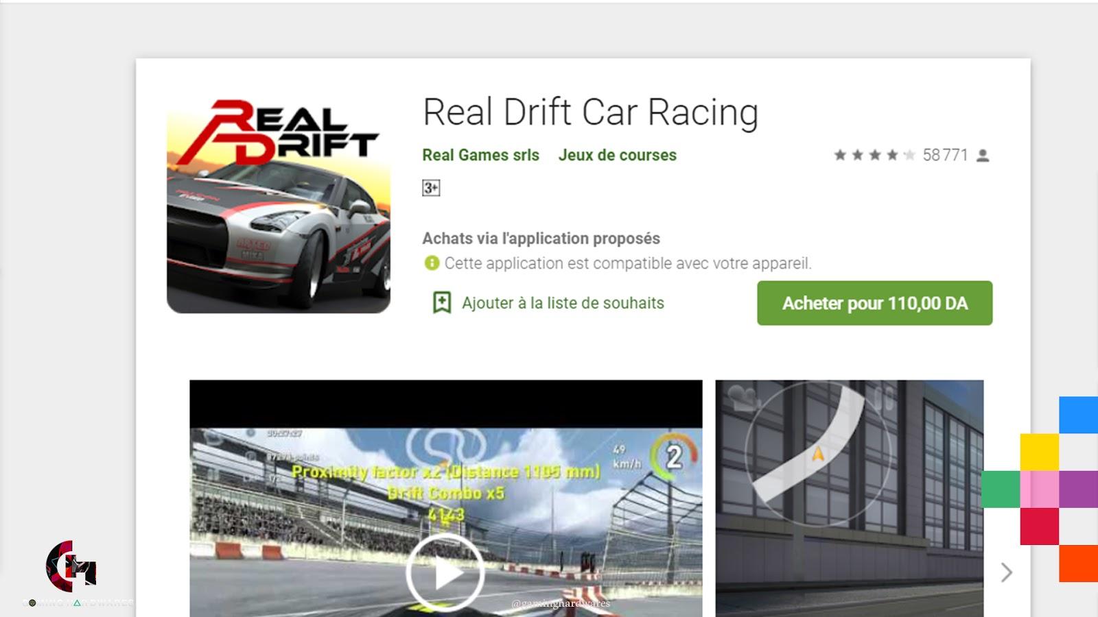 لعبة Real Drift Car Racing للأندرويد