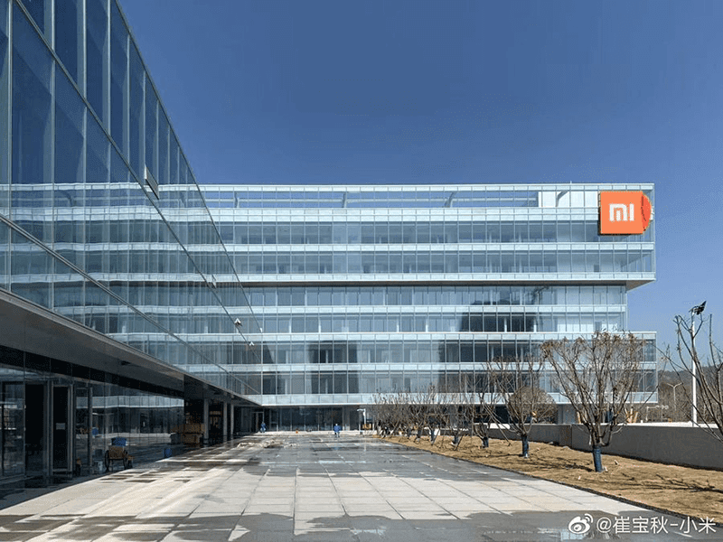 Xiaomi Wuhan HQ resumes operations officially