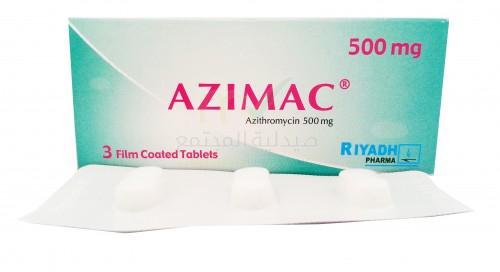 سعر ودواعى إستعمال دواء أزيماك اقراص Azimac مضاد حيوى