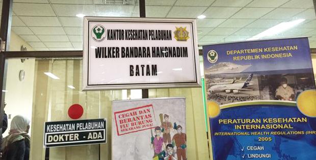 KKP Hang Nadim Batam