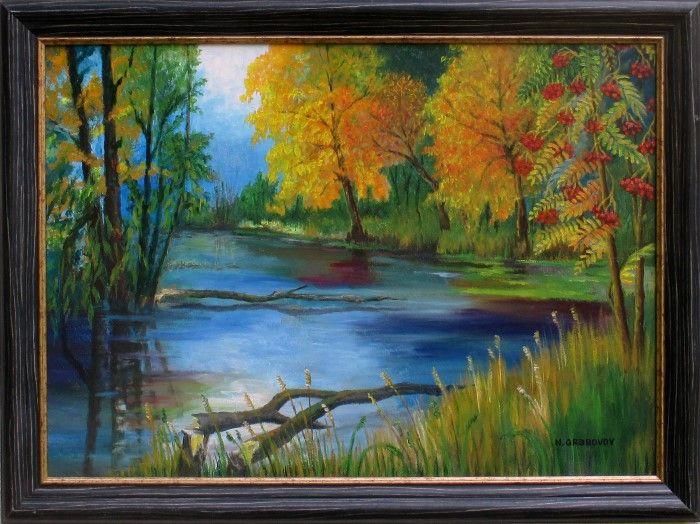 Осень в лесу. Николай Грабовой