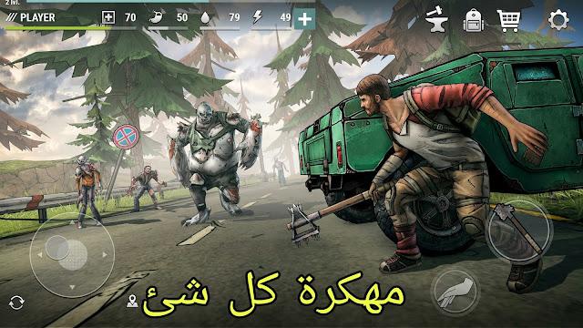 تحميل لعبة Dark Days Zombie Survival v1.2.1 مهكرة للاندرويد اخر تحديث