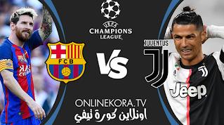 مشاهدة مباراة برشلونة ويوفنتوس بث مباشر اليوم 08-12-2020 في دوري أبطال أوروبا