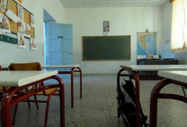 Γιάννενα: Ανακοίνωση για τα σχολεία που πλημμύρισαν
