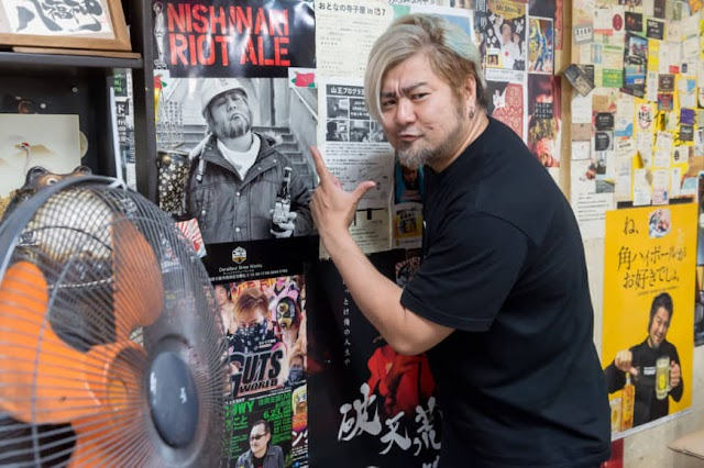 A riot of a good time at Hachifukujin, Nishinari's lucky watering hole
