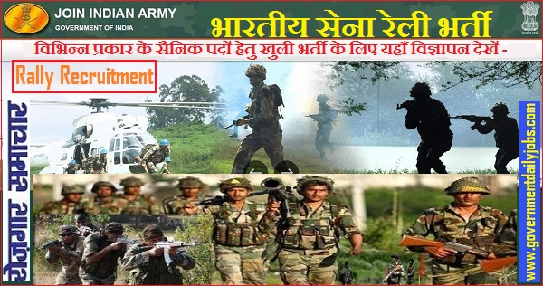 Indian Army Recruitment 2019 - Apply Online for Rally Bharti all India Bharti,