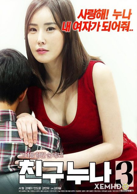 My Friend Older Sister 3 Full Korea 18+ Adult Movie Online Free