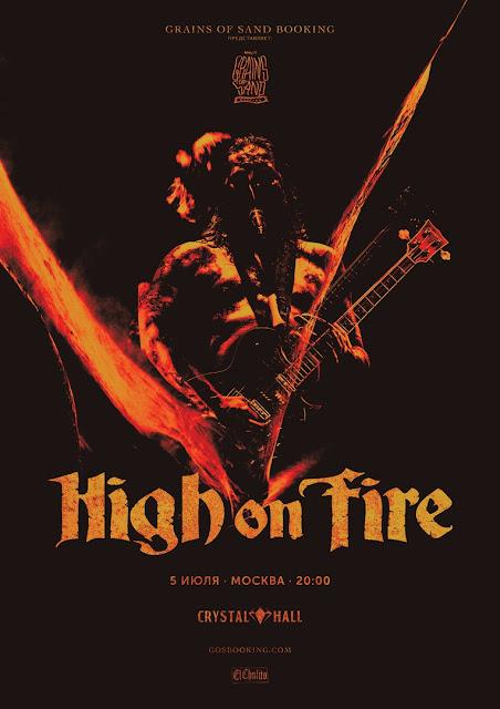 High on Fire в России