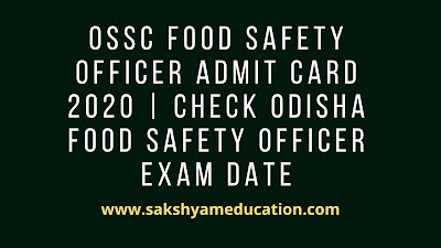 ossc-food-safety-officer-admit-card