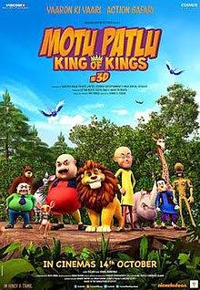Motu Patlu in Dragon's World (2017) Dual Audio 1080p HDRip x264 [Hindi – Telugu] 1.3GB