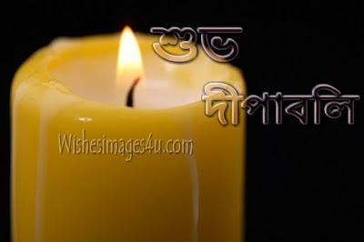 শুভ দীপাবলী Photo Greetings Download