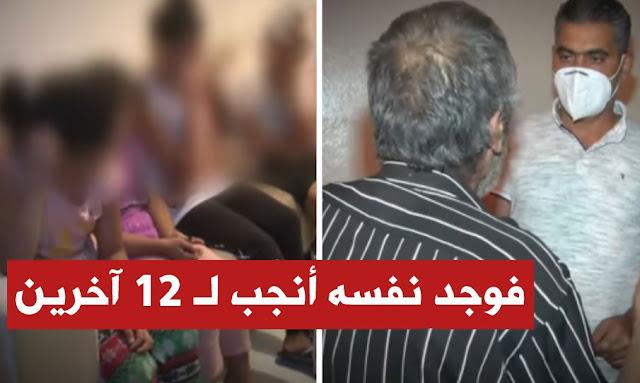 قصة رجل تونسي أنجب طفليْن فوجد نفسه أنجب لـ 10 آخرين