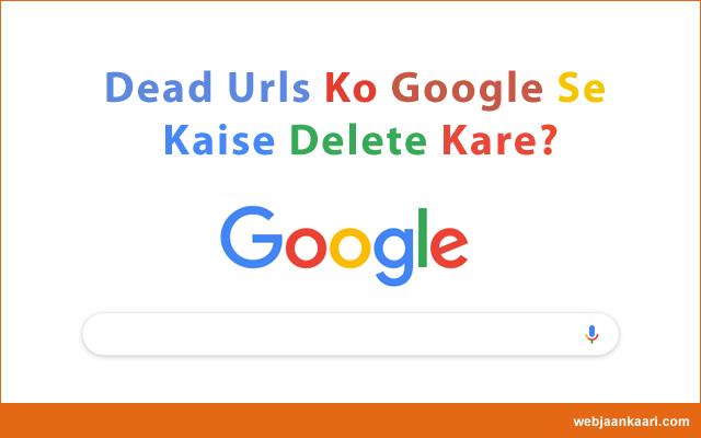Dead Urls Ko Google Se Kaise Delete Kare?