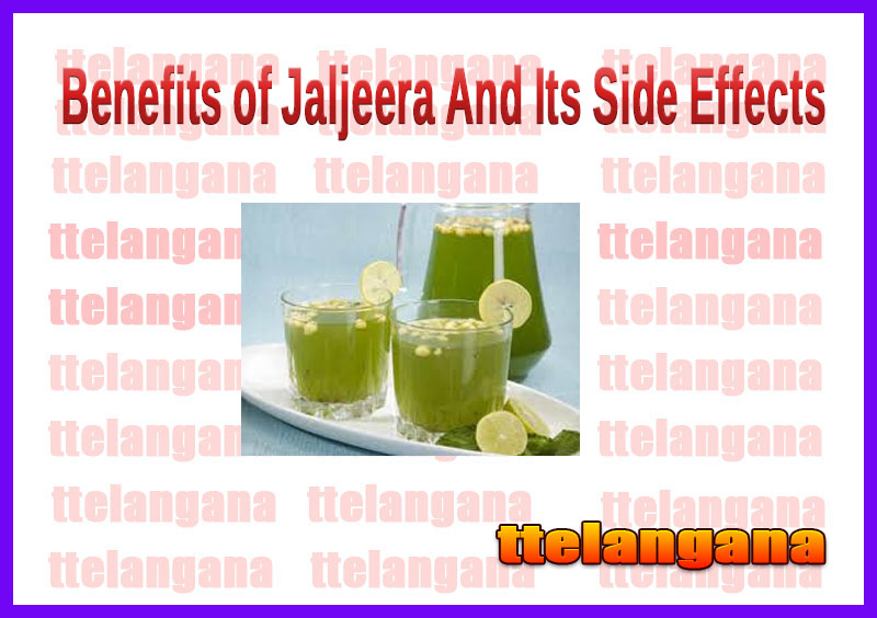 Benefits of Jaljeera And Its Side Effects