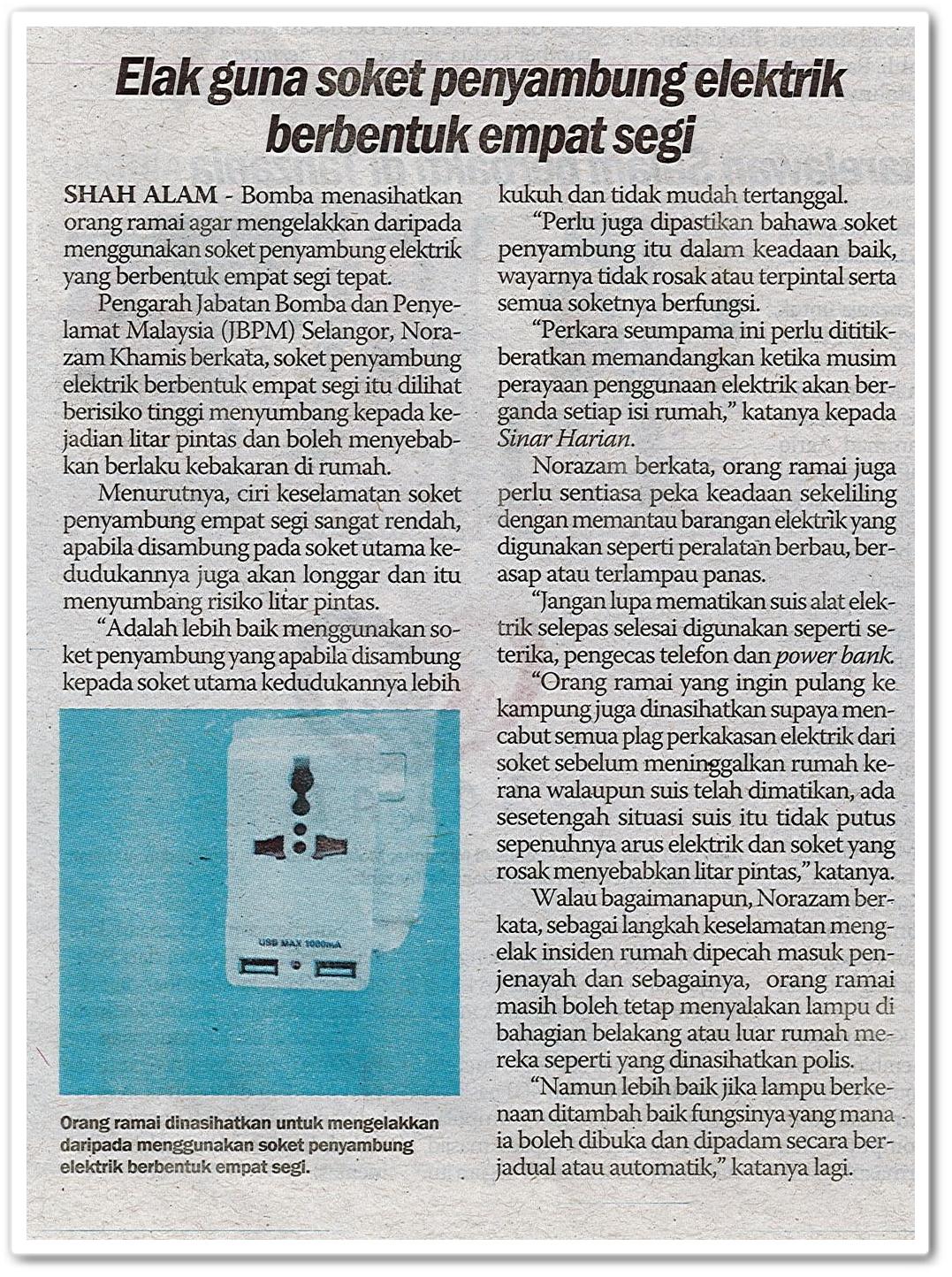 Elak guna soket penyambung elektrik berbentuk empat segi - Keratan akhbar Sinar Harian 2 Jun 2019