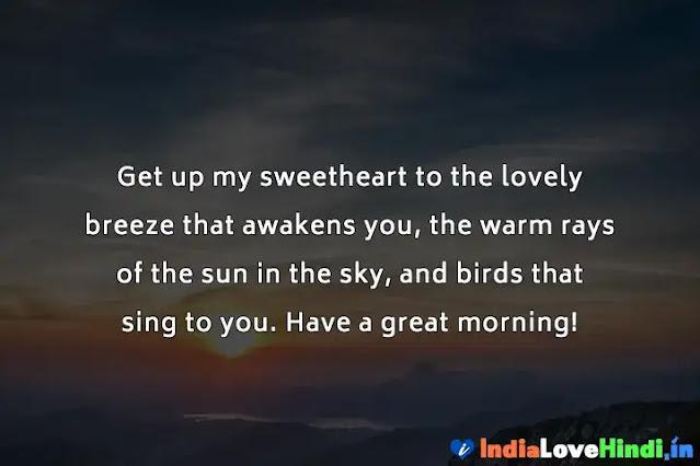 romantic good morning status for boyfriend husband him
