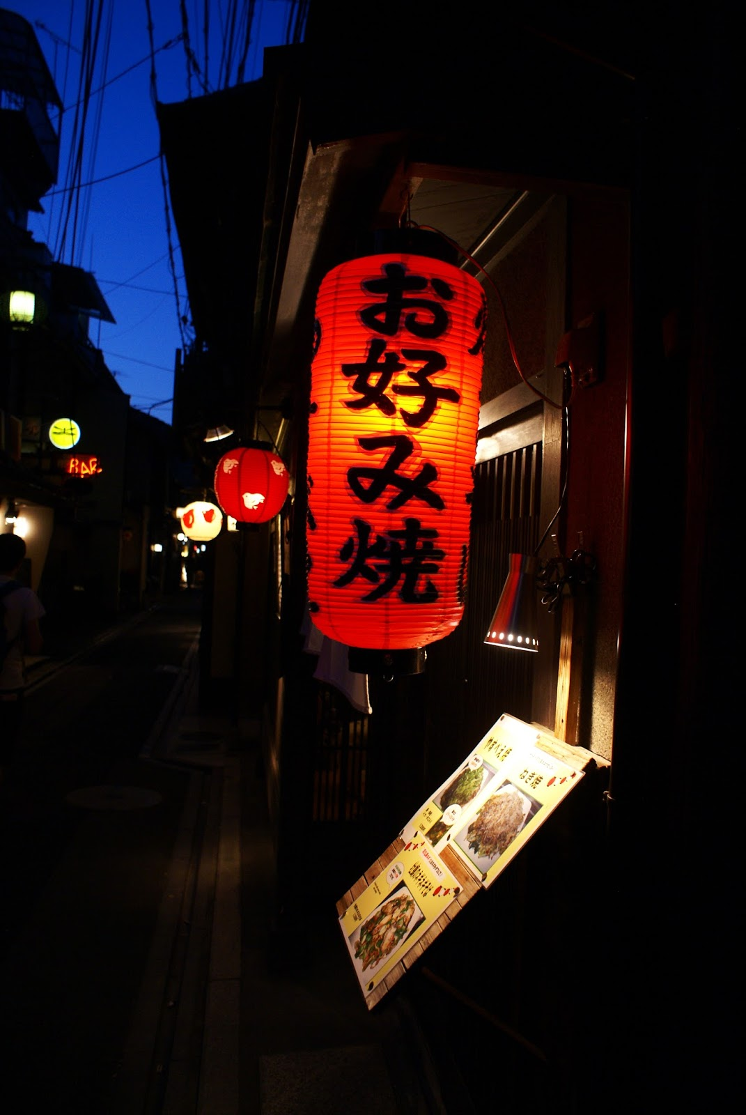 lantern light ponto-cho kyoto japan asia travel