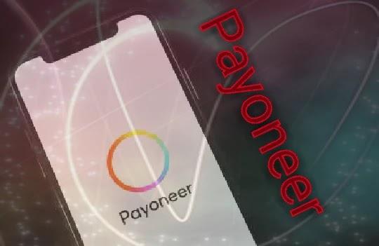 بايونير| تعرف على كل ما يمكن معرفته عن Payoneer وكيفية الحصول على بطاقة Payoneer