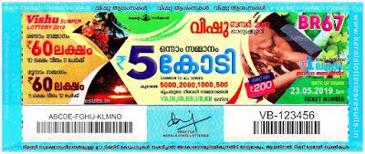 Kerala Lottery Result 23.05.2019 Vishu Bumper Lottery Results BR 67