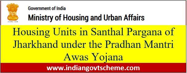 Pradhan+mantri+awas+yojana+in+jharkhand