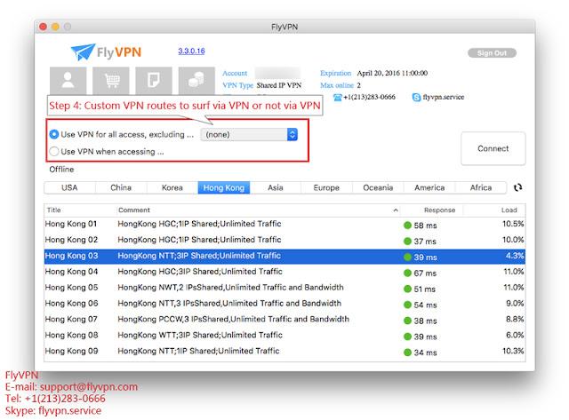 VPN連線模式