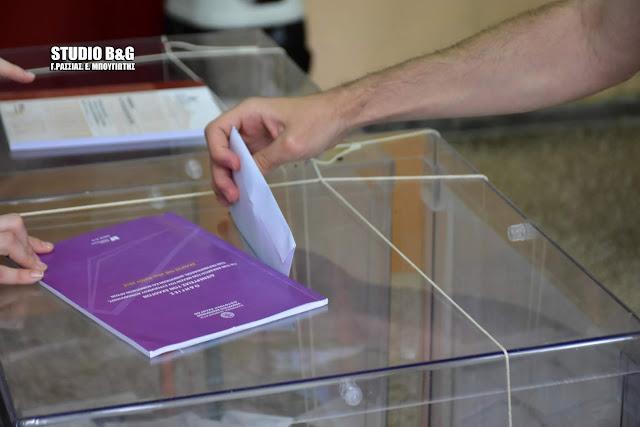 Επίσημο αποτέλεσμα στο 50% των εκλογικών τμημάτων της Αργολίδας