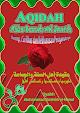 Download E-book Islam Dasar Aqidah Ahlussunah wal Jama'ah