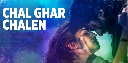 Chal Ghar Chalen Lyrics   Hindi & English   Malang   Arijit Singh   T Series