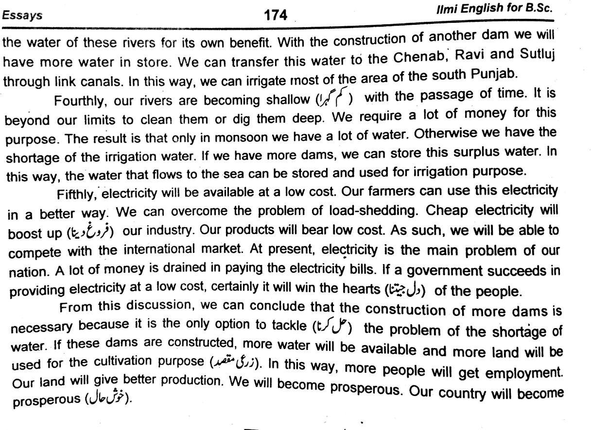 essay on water shortage in pakistan