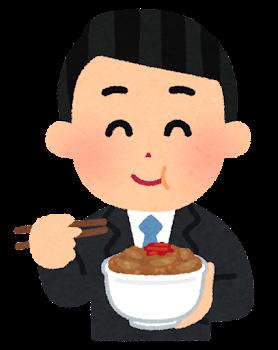 牛丼を食べる男性のイラスト(会社員)