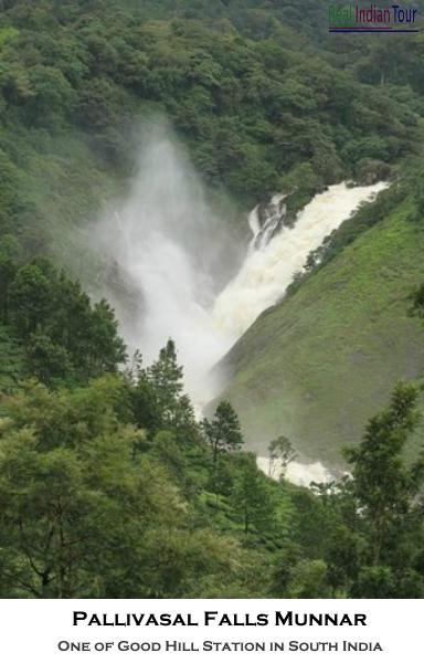 Munnar Attractions- Pallivasal Falls