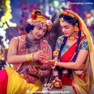 shri krishna bhajan |Everyday Whatsapp Status | UNIQUE 60+ RADHA KRISHNA THOUGHT IN HINDI IMAGES