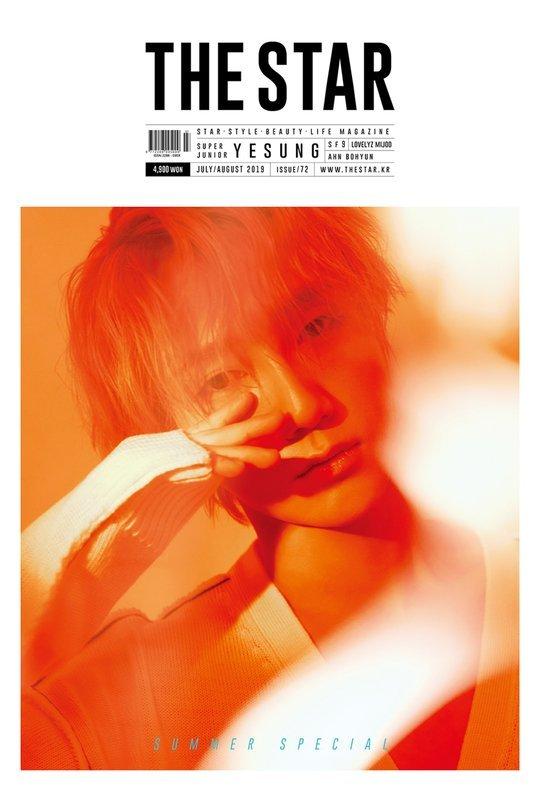 Yesung, estetik yaptırdığıyla ilgili dedikoduların onu mutlu ettiğini söyledi
