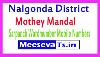Mothey Mandal Sarpanch Wardmumber Mobile Numbers List Part I Nalgonda District in Telangana State