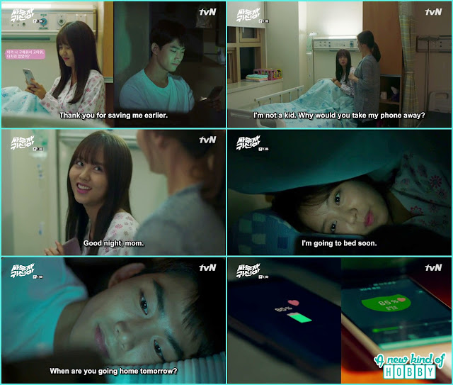 hyun ji and bong pal phone texting love charger - Let's Fight Ghost - Episode 13 Review