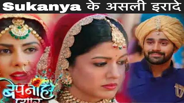 Revelation of Bani's Soul Raghbir turns danger for Pragati in Bepana Pyaarr